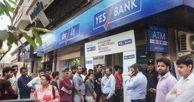 सरकार की गलत नीतियों की वजह से डूबते बैंक, बंद होने कगार पर यश बैंक